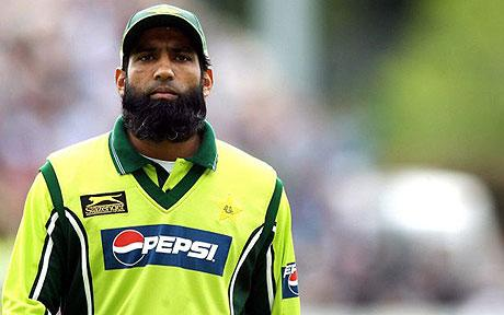 Mohammad Yousuf Wallpaper