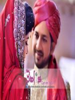 Sarfraz Ahmed Wedding Picture