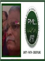 Mian Muhammad Rasheed Banner