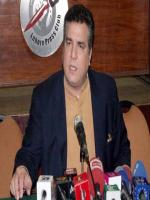 Daniyal Aziz In Lahore Press Club