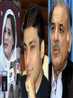 Muhammad Hamza Shehbaz Sharif Marrige Scandel
