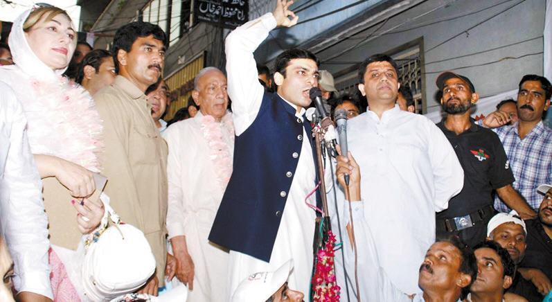 Muhammad Hamza Shehbaz Sharif Addressing