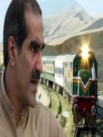 Khawaja Saad Rafique HD wallpaper