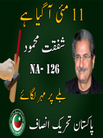 Shafqat Mehmood Banner