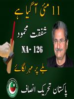 Shafqat Mehmood Banner