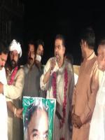 Waheed Alam Khan Addressing
