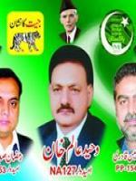 Waheed Alam Khan Banner