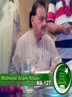 Waheed Alam Khan MNA PML(N)