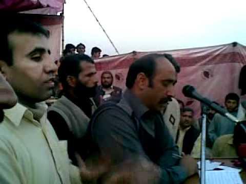Sardar Muhammad Irfan Dogar Addressing