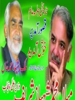 Rasheed Ahmad Khan Banner
