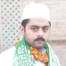 Syed Muhammad Ashiq Hussain Shah HD wallpaper