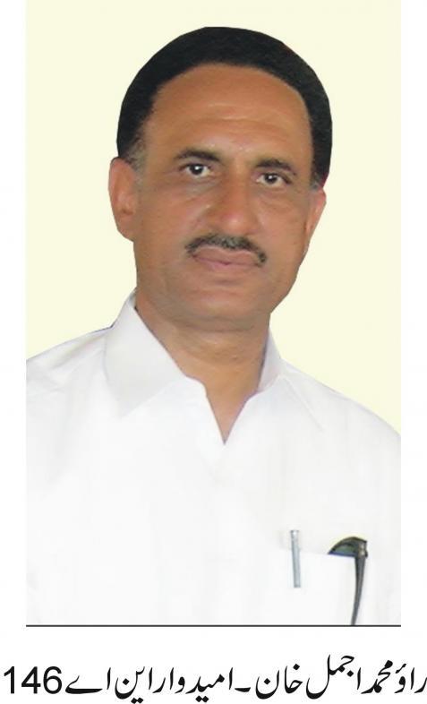 kontaktmoeglichkeiten zu muhammad ajmal khan 1 khan muhammad ajmal ...