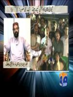 Skindar Hayyat Khan Bosan In Elections