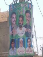 Skindar Hayyat Khan Bosan Banner