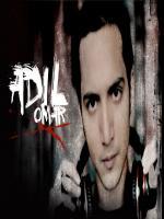 Adil Omar Wallpaper