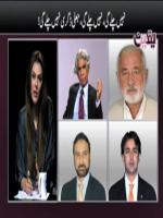 Dewan Ashiq Hussain Bukhari in news studio