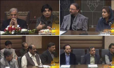 Dewan Ashiq Hussain Bukhari with other MNA's
