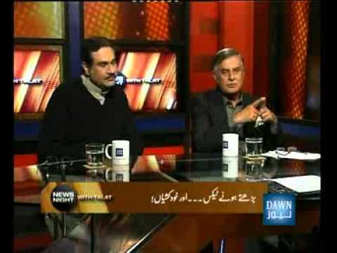 Mohammad Raza Hayat Harraj With Dawn News