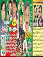 Rai Hasan Nawaz Khan Banner
