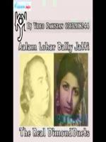 Alam Lohar and Bali Jatti
