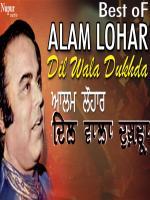 Alam Lohar Dil Wala Dukhra