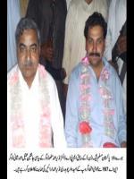 Chaudhary Nazeer Ahmad After Victory