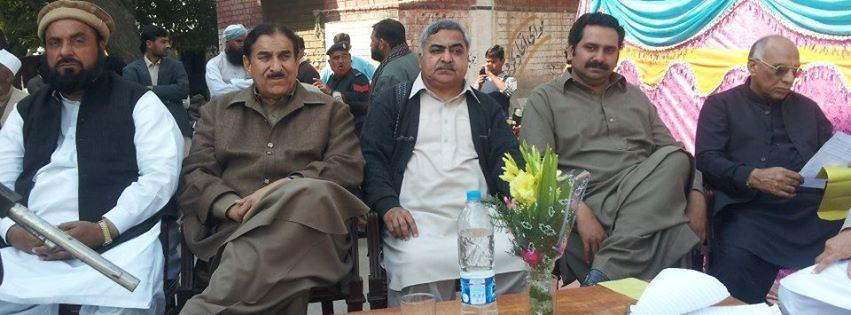 Chaudhary Nazeer Ahmad with Party Members