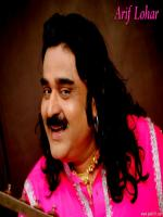 Arif Lohar Photo