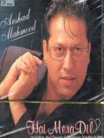 Arshad Mehmood album