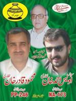 Sardar Awais Ahmad Khan Leghari Banner