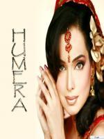 Humera Arshad Singer