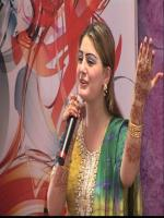 Ghazala Javed Stage Performance