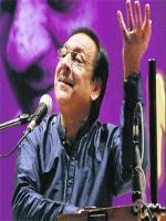 Ghulam Ali Photo