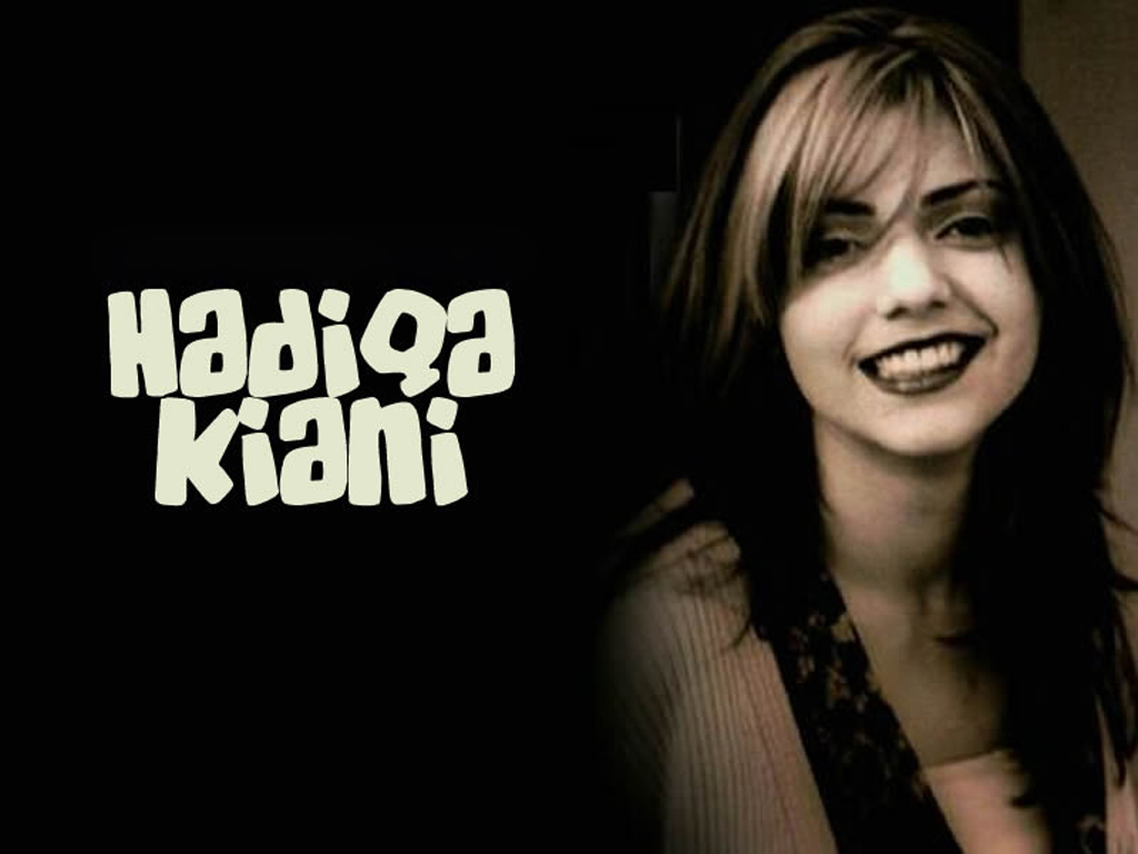 Hadiqa Kiani Photo