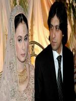 Jawad Ahmad Wedding Ceremony