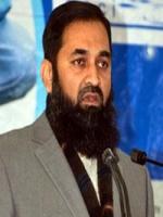 Muhammad Baligh Ur Rehman HD Wallpaper