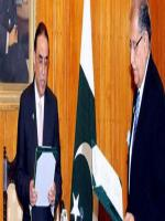 Mian Riaz Hussain Peerzada Taking Oath