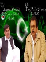 Ch.Tariq Bashir Cheema Banner