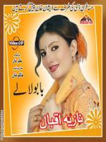 Nazia Iqbal Album