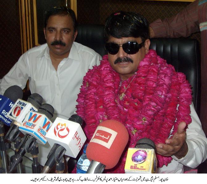 Mian Imtiaz Ahmad Join PML(N)