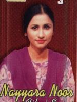 Nayyara Noor Photo