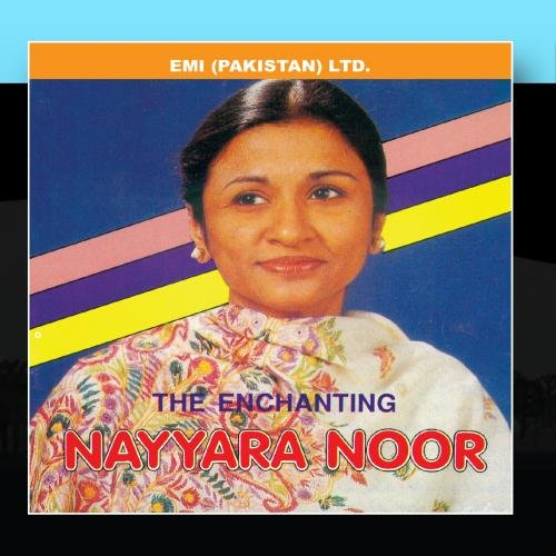 Nayyara Noor Wallpaper