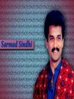Sarmad Sindhi Wallpaper