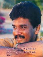 Sarmad Sindhi photo