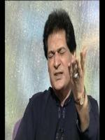 Asad Amanat Ali Khan Live performance
