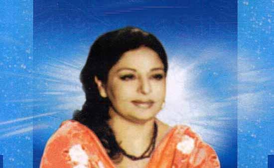 Farida Khanum Wallpaper
