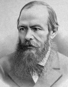In Russian Dostoevsky Links 60