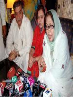 Faryal Talpur Addresses to Media