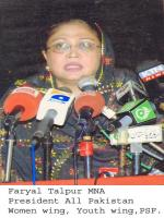 Faryal Talpur President Youth wing
