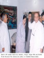 Faryal Talpur with father